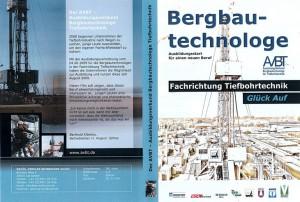 AVBT DVD Cover